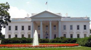 White house free clipart clipart royalty free download Free President House Cliparts, Download Free Clip Art, Free ... clipart royalty free download