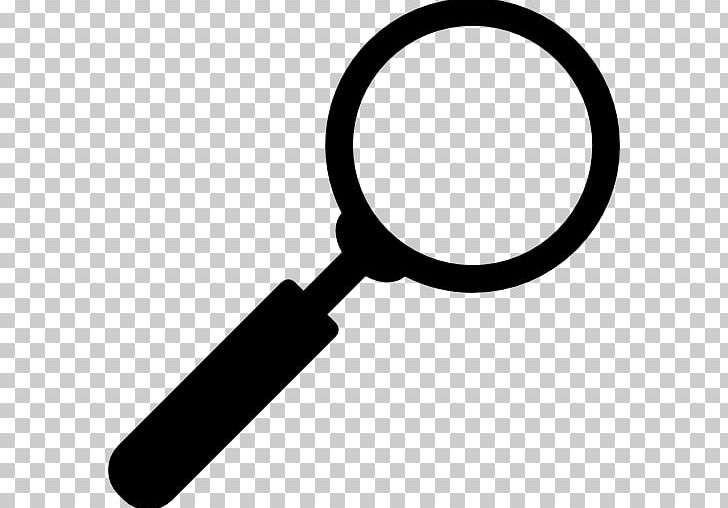 White magnifying glass icon clipart vector freeuse download Magnifying Glass Magnification Computer Icons PNG, Clipart ... vector freeuse download