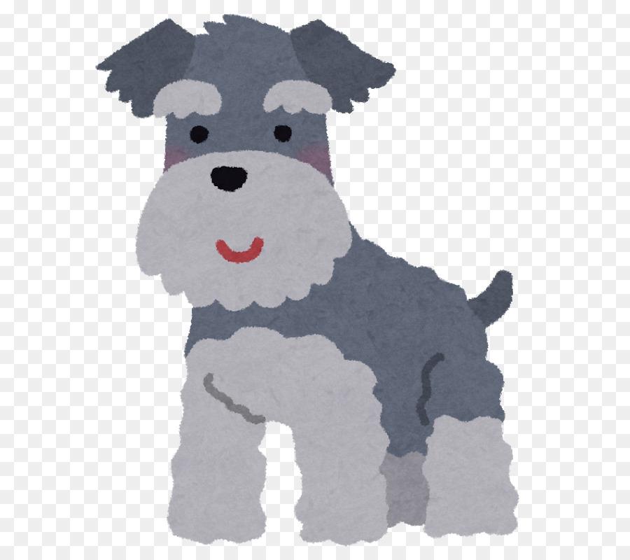 White miniature schnauzer clipart vector download Dog Paw clipart - Puppy, Dog, White, transparent clip art vector download