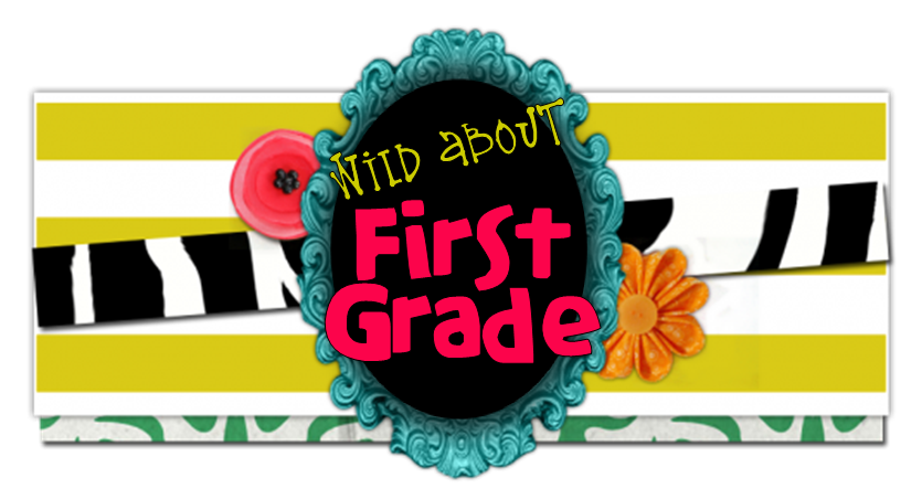 Wild about first grade clipart stock Wild About First Grade stock
