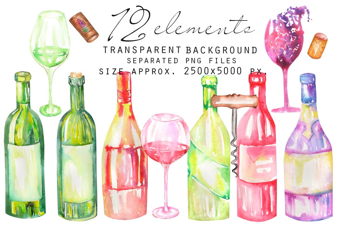 Wine bottle clipart watercolor clipart free download Wine. Watercolor clip art. clipart free download