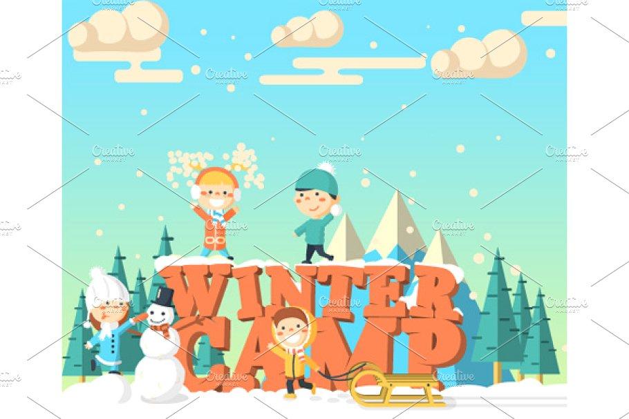 Winter art camp clipart