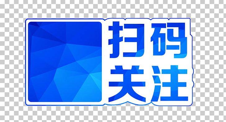 Wish icon clipart clip art transparent Wish Icon PNG, Clipart, Angle, Area, Att, Attention ... clip art transparent