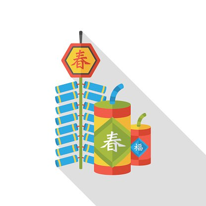 Wish icon clipart banner royalty free Wish Spring Comes\' Chinese Firecrackers Flat Icon premium ... banner royalty free