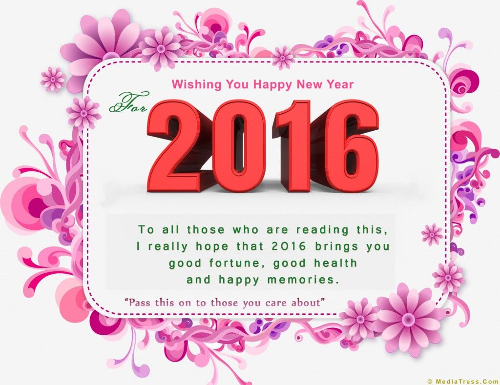 Wishing you a happy new year 2016 clipart clip transparent stock Happy New Year Wishes Messages 2016 Pictures, Photos, and ... clip transparent stock