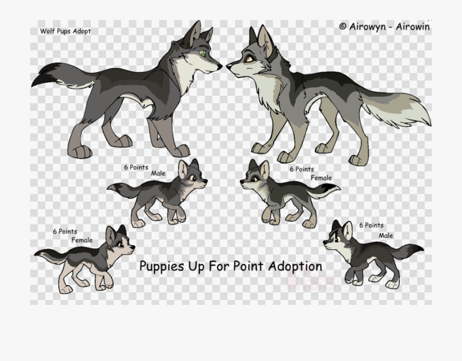 Wolf puppy clipart clip art transparent download Wolf Pup Base Clipart Puppy Siberian Husky Canidae ... clip art transparent download