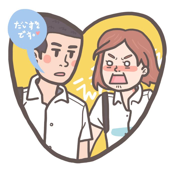 Women confessing clipart clip art stock Kokuhaku: Japan\'s Love Confessing Culture clip art stock