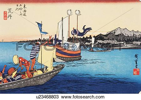 Wood block print clipart clip art download Drawing of Scenery of Arai in Edo Period, Painting, Woodcut ... clip art download