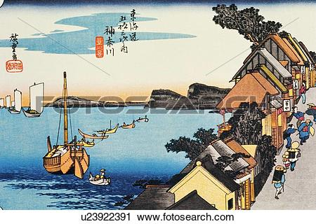 Wood block print clipart banner library library Clipart of Scenery of Kanagawa in Edo Period, Painting, Woodcut ... banner library library