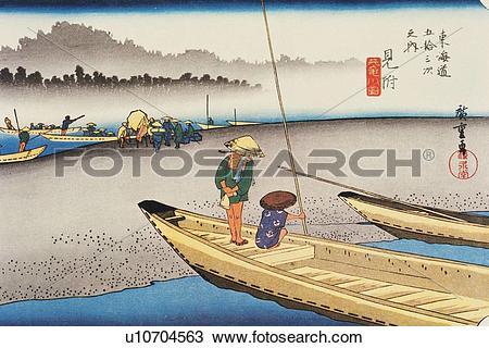 Wood block print clipart free Drawing of Scenery of Mitsuke in Edo Period, Painting, Woodcut ... free