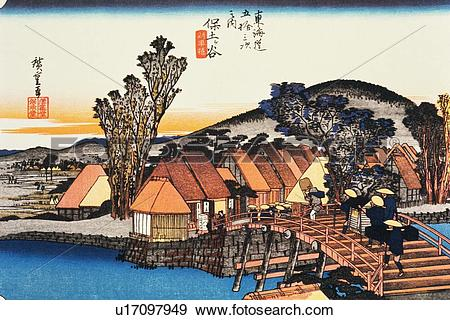 Wood block print clipart clip transparent library Stock Illustration of Scenery of Hodogaya in Edo Period, Painting ... clip transparent library