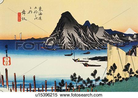 Wood block print clipart clipart free download Stock Illustration of Scenery of Maisaka in Edo Period, Painting ... clipart free download