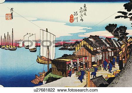 Wood block print clipart clipart freeuse library Clip Art of Scenery of Shinagawa in Edo Period, Painting, Woodcut ... clipart freeuse library