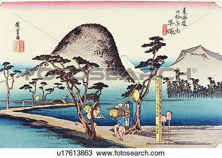 Wood block print clipart vector royalty free download Drawing of Scenery of Hiratsuka in Edo Period, Painting, Woodcut ... vector royalty free download
