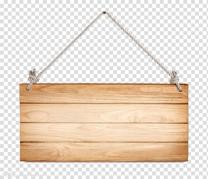 Wood planks pallets clipart jpg library Wood , Hanging wooden decorative hanging board, brown wooden ... jpg library
