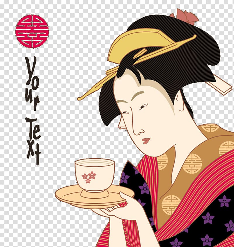 Woodblock clipart freeuse Japanese art Geisha Woodblock printing in Japan, Cartoon ... freeuse