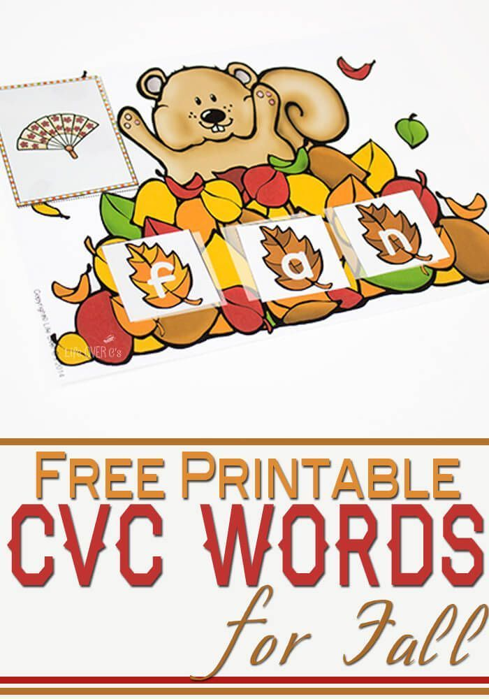 Word activities clipart free graphic freeuse stock Fall Word Work: FREE CVC Word Building Printable | My Kinder ... graphic freeuse stock