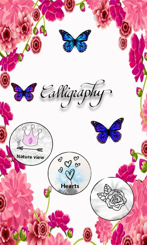 Word art clipart maker clip free library Calligraphy Name Art Maker – Fancy Text, Word Art for ... clip free library