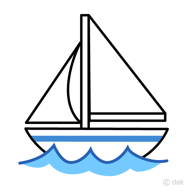Yacht clipart pictures picture black and white download Cute Yacht Clipart Free Picture|Illustoon picture black and white download