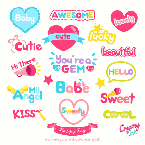 Word cute clipart royalty free library Girl\'s Day Word Art Digital Vector Clip art / Party Words ... royalty free library
