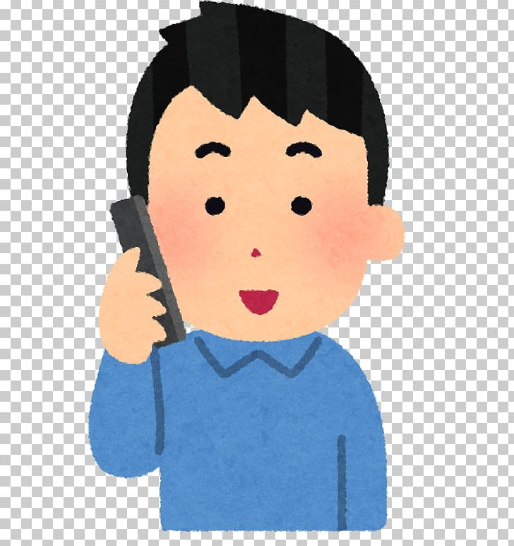 Writing on internet clipart image stock いらすとや Illustrator Person Internet PNG, Clipart, Boy ... image stock