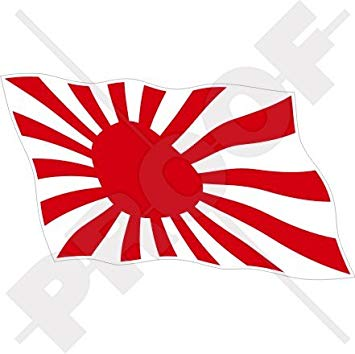 Ww2 japan waving flag clipart banner free download JAPAN Imperial Japanese Navy Waving Flag WW2 5,5\