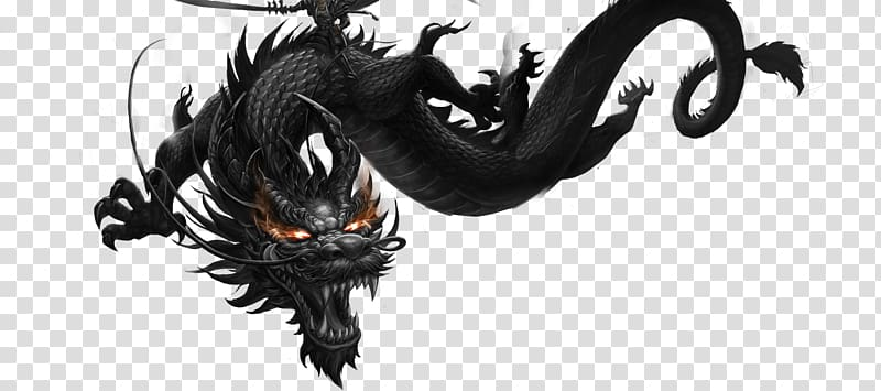 Wyvern clipart ext ong image Black dragon illustration, Chinese dragon Ink Wyvern, Dragon ... image