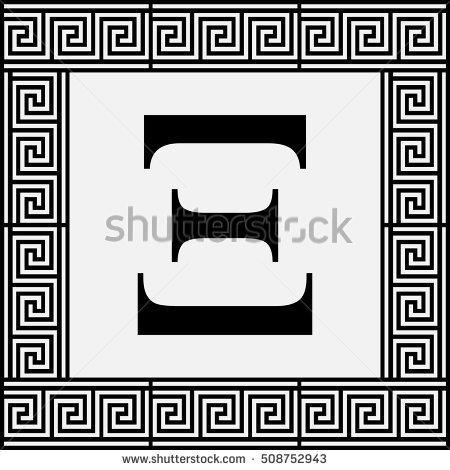 Xi greek letter clipart svg transparent Xi greek letter vector clipart - ClipartFest svg transparent