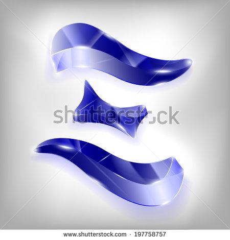 Xi greek letter clipart jpg Xi greet letter vector clipart - ClipartFox jpg