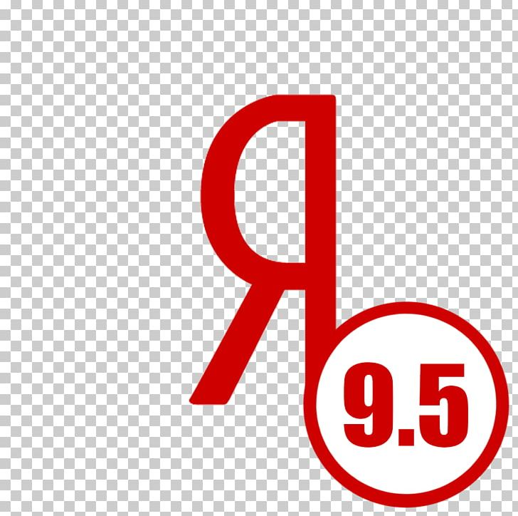 Yandex logo clipart clip freeuse library Yandex.Direct Logo Яндекс.Метрика Yandex.Taxi PNG, Clipart ... clip freeuse library