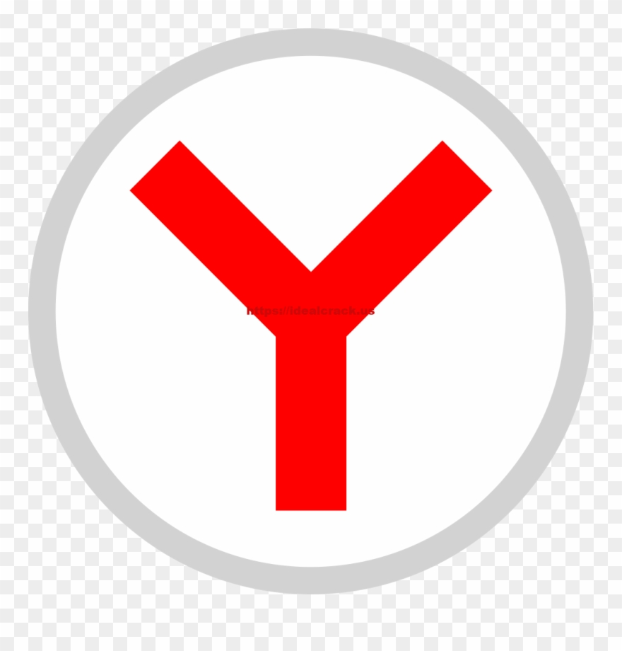 Yandex logo clipart png transparent download Yandex Browser Apk - Яндекс Браузер Clipart (#3944269 ... png transparent download