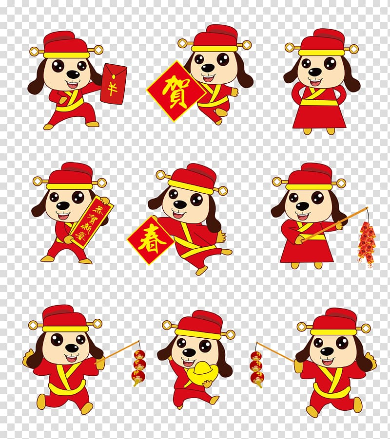 Year of the dog 2018 clipart vector free Dog Tangyuan Chinese New Year Greeting card, Shopping dogs ... vector free
