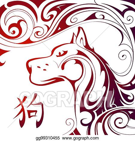 Year of the dog 2018 clipart library EPS Illustration - Chinese new year 2018 dog horoscope ... library