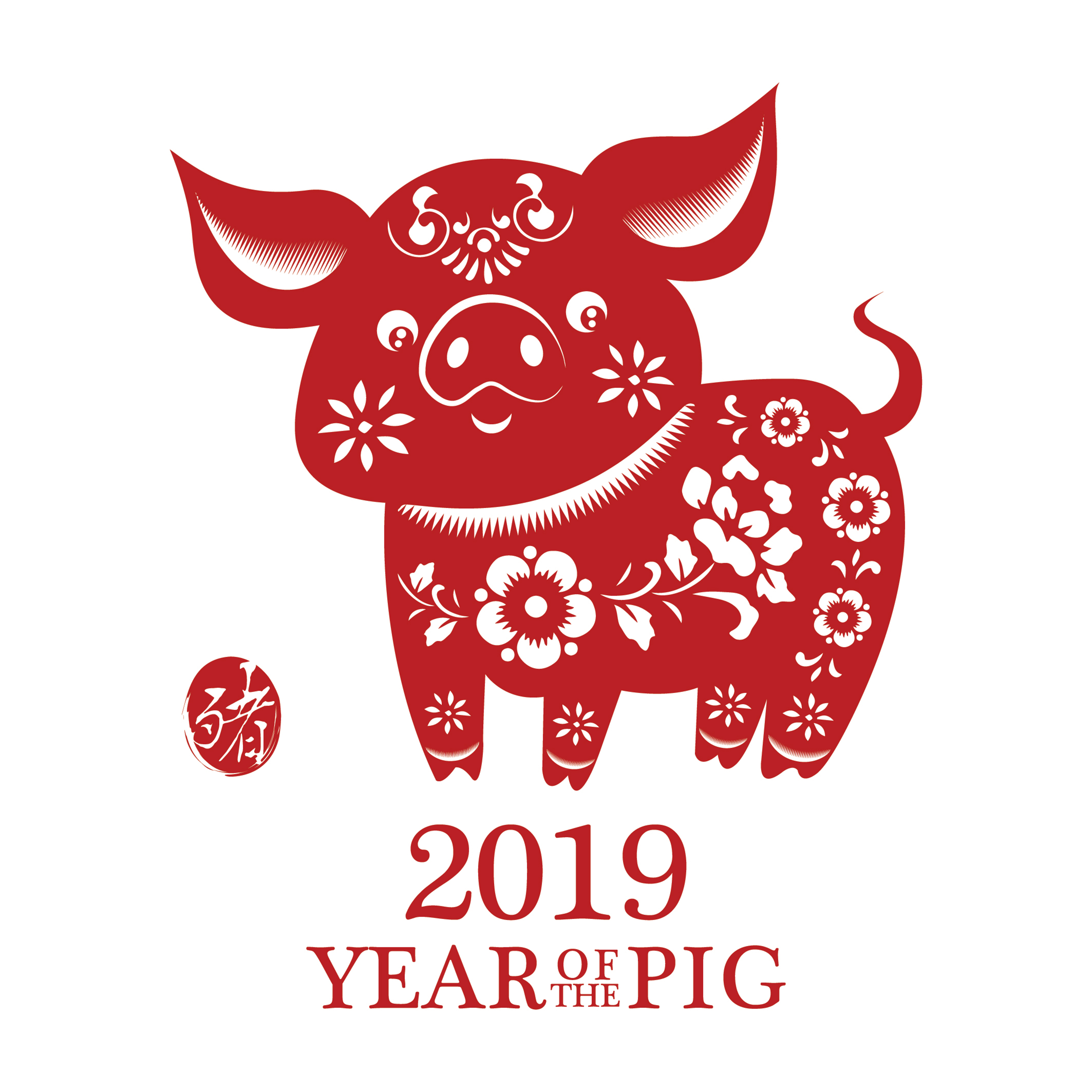 Year of the pig 2019 clipart clip art transparent YEAR OF THE EARTH PIG 2019 AND YOUR MONEY - Katy Song ... clip art transparent
