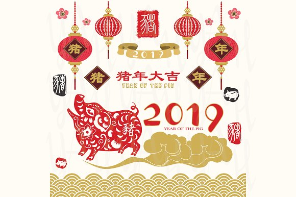 Year of the pig 2019 clipart jpg transparent download The Year Of Pig 2019 Collections jpg transparent download