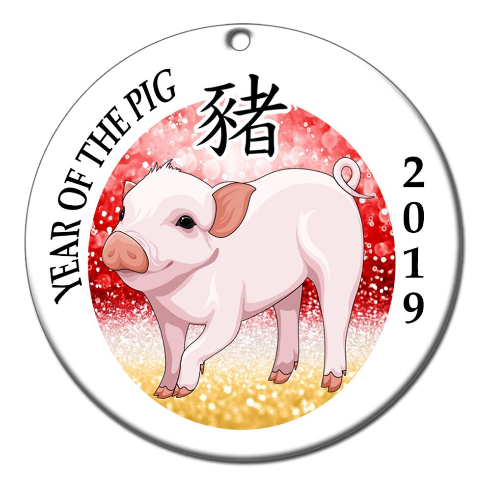 Year of the pig 2019 clipart banner library library Chinese Zodiac Year of the Pig Ornament (2019) banner library library