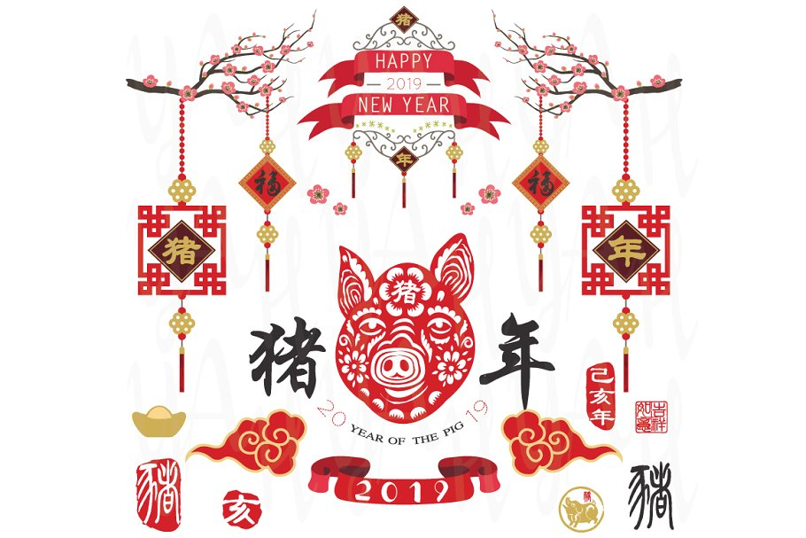 Year of the pig 2019 clipart banner library stock Year Of The Pig 2019 Elements banner library stock
