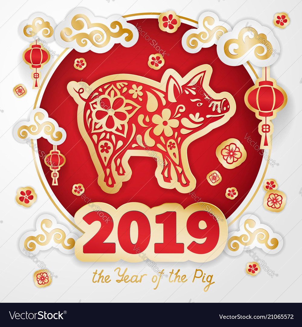 Year of the pig 2019 clipart image free library 2019 year of the pig vector image image free library