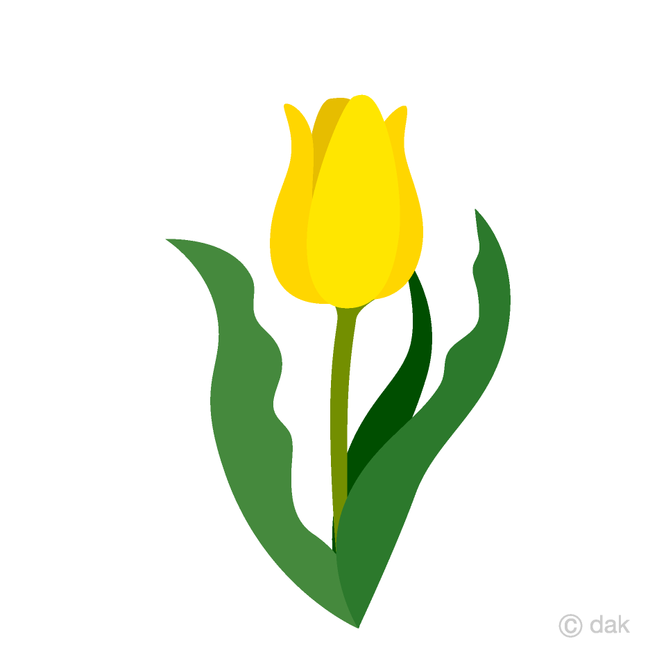 Yellow tulip clipart flower png black and white download Yellow Tulip Clipart Free Picture|Illustoon png black and white download