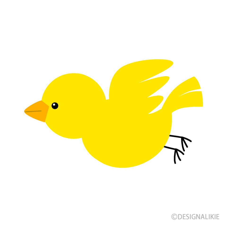 Yellow bird clipart free free download Flying Little Bird Clipart Free Picture|Illustoon free download