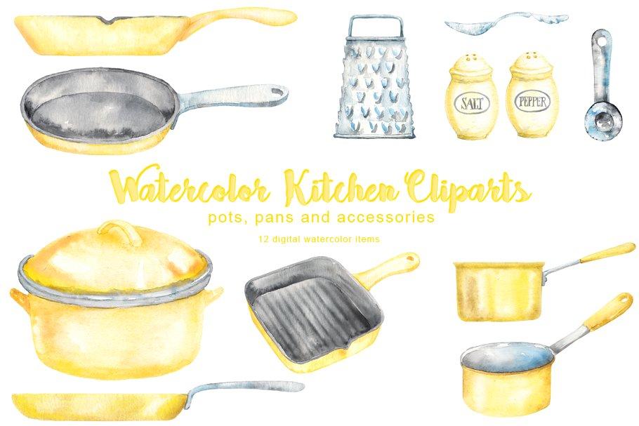 Yellow kitchen clipart clip free stock Yellow Kitchen Cliparts clip free stock
