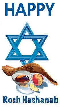 Yom kippur 2017 clipart picture library stock World Sight Day | Clip art and Art images picture library stock
