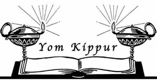 Yom kippur 2017 clipart clip free stock 50+ Best Yom Kippur 2017 Wishes Ideas On Askideas clip free stock