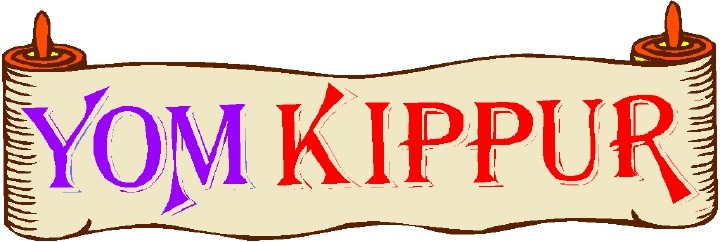 Yom kippur clipart svg black and white 42+ Happy Yom Kippur 2016 Wishes Photos And Pictures Share ... svg black and white