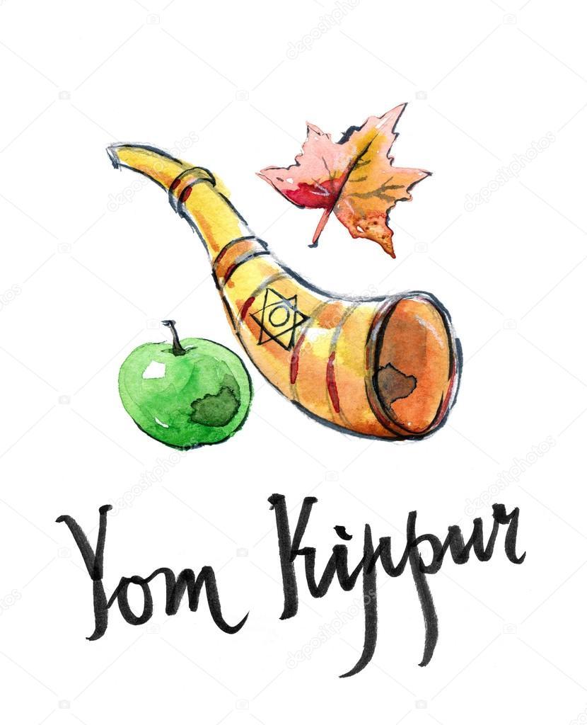 Yom kippur clipart image freeuse Yom kippur clipart 9 » Clipart Station image freeuse