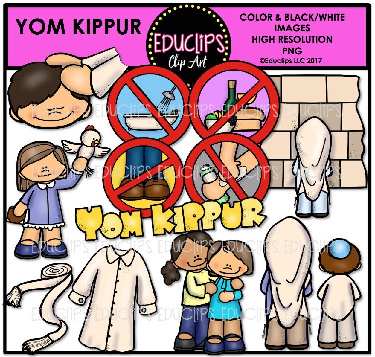 Yom kippur clipart svg Yom Kippur Clip Art Bundle (Color and B&W) svg