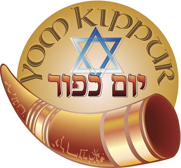 Yom kippur clipart image banner freeuse download Yom Kippur Shofar C » Clipart Portal banner freeuse download