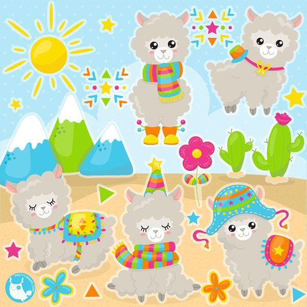 You are great clipart vector royalty free download Llama clipart are only .99¢ and are great to use as party ... vector royalty free download