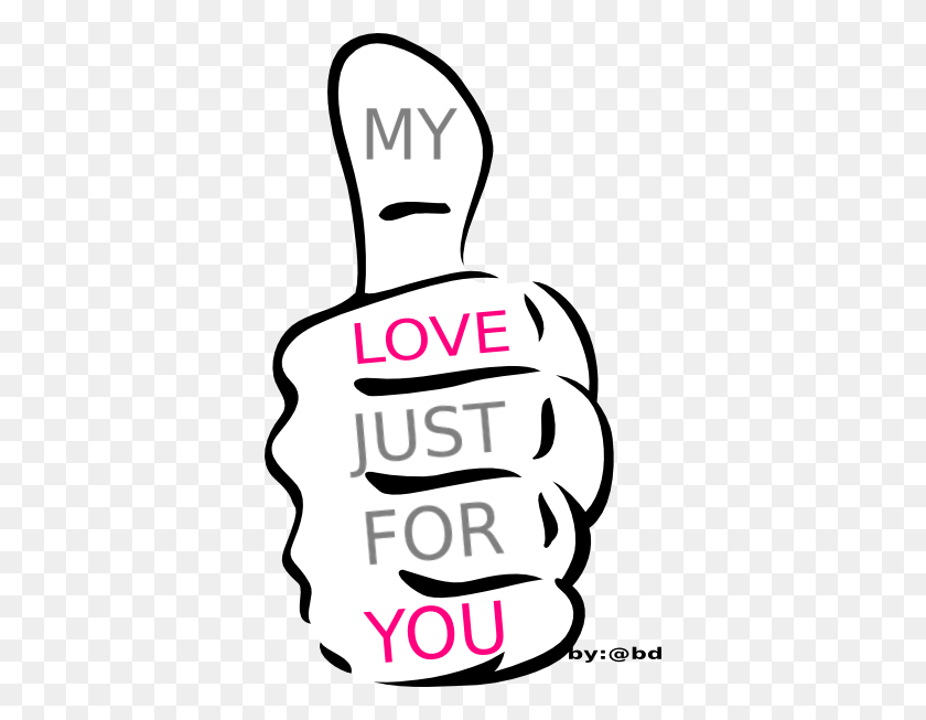 You are here clipart clipart library library My Love Just For You Clip Art - You Are Here Clipart ... clipart library library
