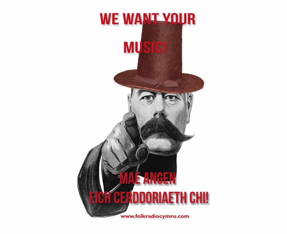 Library of your country needs you image graphic free png ...